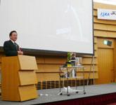 JAXAシンポジウム 社長講演会