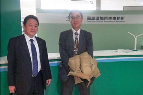 環境省福島環境再生事務所訪問