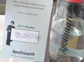 ハノーバーメッセ ホテルの水は3.5ユーロ