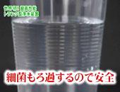 大阪ほんわかテレビ2