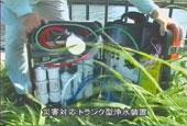 読売 ザ KANSAI 関西トピックス