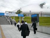 環境総合展2008 会場