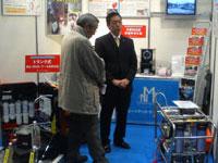 ベンチャーフェア JAPAN 2007