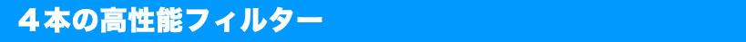 bar_filter