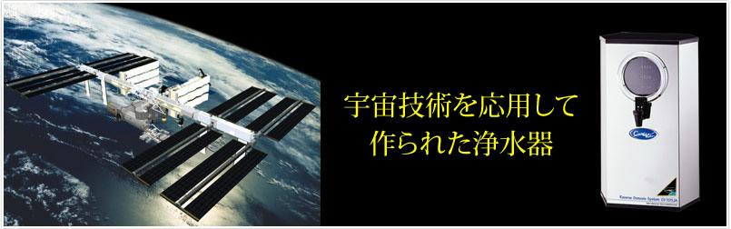 jaxa_space