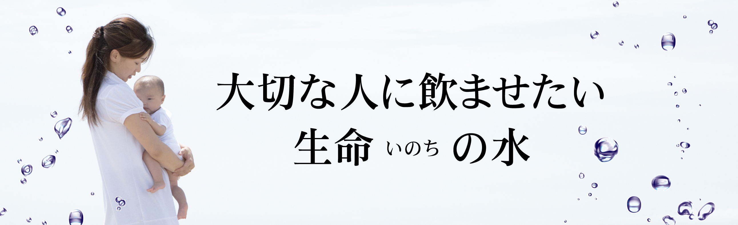 main_oyako