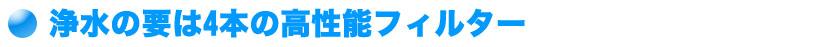 tokutyou_1