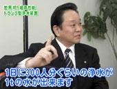 大阪ほんわかテレビ3