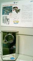 JAXAi 浄水器の展示
