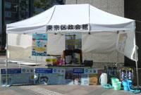 千代田区区政会館 展示の様子