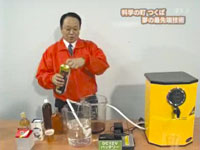 NHK-BS2「おーい、ニッポン」