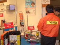 ベンチャーフェア JAPAN 2007 ブースの様子