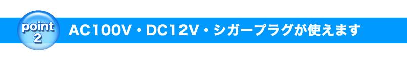 t1_point2