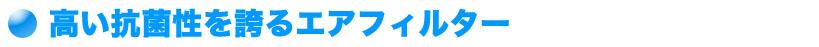 tokutyou_7